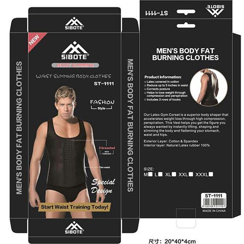 خرید-گن-لاغری-ساعت-شنی-اندامی-مردانه-و-انواع-لباس-لاغری-در-فروشگاه-ورزشی-ارزان