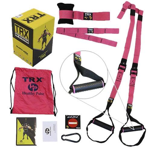 راهنمای-خرید-تی-آر-ایکس-صورتی-(TRX)-فروشگاه-ورزشی-ارزان