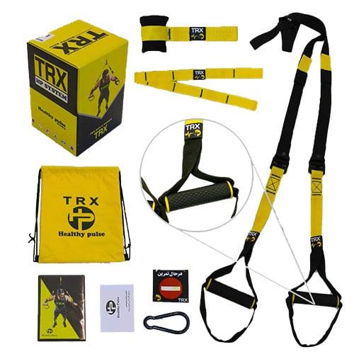 ست-تی-آر-ایکس-کامل-زرد-در-فروشگاه-ورزشی-ارزان-مرکز-فروش-انواع-کش-بدنسازی